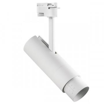 Светодиодный светильник с регулировкой направления света для шинной системы Lightstar Fuoco 215236, LED 15W 3000K 950lm, белый, металл