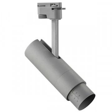 Светодиодный светильник с регулировкой направления света для шинной системы Lightstar Fuoco 215249, LED 15W 4000K 950lm, серый, металл