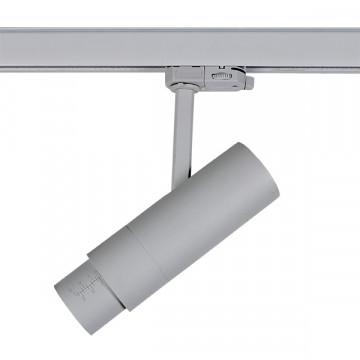 Светодиодный светильник с регулировкой направления света для шинной системы Lightstar Fuoco 215439, LED 15W 3000K 950lm, серый, металл