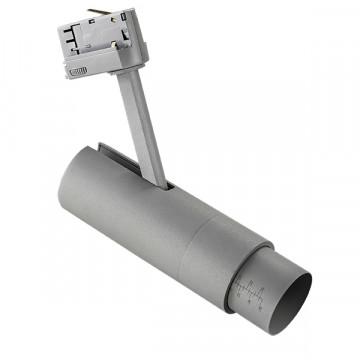 Светодиодный светильник с регулировкой направления света для шинной системы Lightstar Fuoco 215449, LED 15W 4000K 950lm, серый, металл