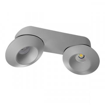 Светодиодный светильник с регулировкой направления света Lightstar Orbe 051329, LED 32W 3000K 2480lm, серый, металл