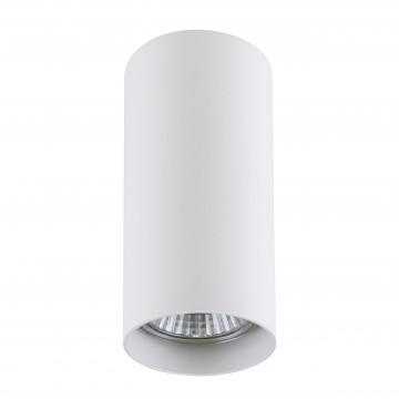Потолочный светильник с регулировкой направления света Lightstar Rullo 214486, 1xGU10x50W, белый, металл