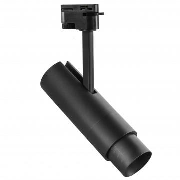 Светодиодный светильник с регулировкой направления света для шинной системы Lightstar Fuoco 215237, LED 15W 3000K 950lm, черный, металл