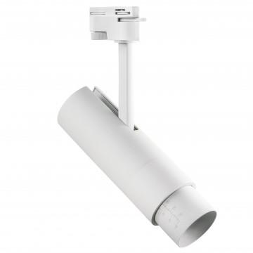 Светодиодный светильник с регулировкой направления света для шинной системы Lightstar Fuoco 215246, LED 15W 4000K 950lm, белый, металл
