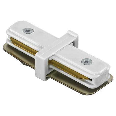 Внутренний прямой соединитель для шинопровода Lightstar Barra 502106, белый, пластик