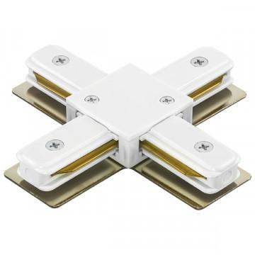 X-образный соединитель для шинопровода Lightstar Barra 502146, белый, пластик