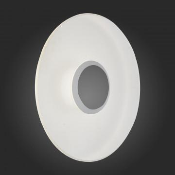 Настенный светодиодный светильник ST Luce Sotti SL925.501.01, IP65, LED 5W 4000K, белый, металл, пластик