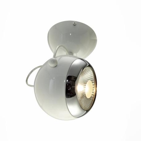 Потолочный светильник с регулировкой направления света ST Luce Nano SL873.501.01, 1xGU10x75W, белый, металл