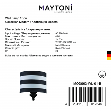 Бра Maytoni Sailor MOD963-WL-01-B, 1xE14x40W, черный, черно-белый, металл, текстиль - миниатюра 9