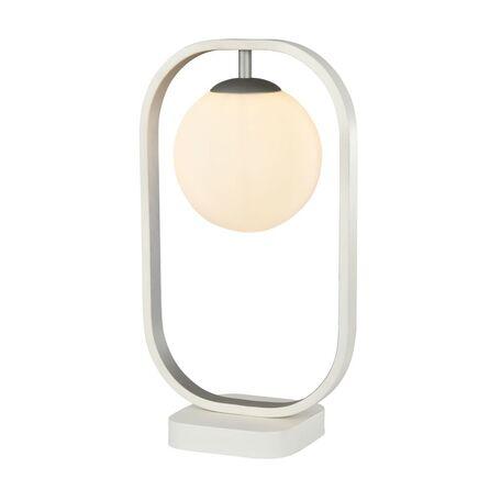 Настольная лампа Maytoni Avola MOD431-TL-01-WS, 1xG9x40W, белый, серебро, металл, стекло