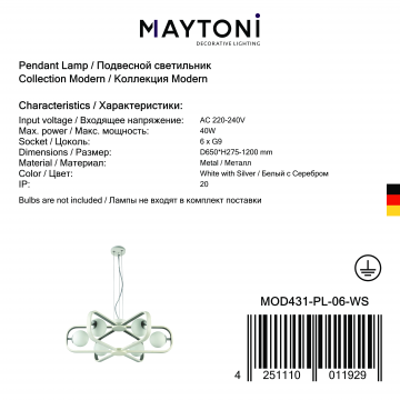 Подвесная люстра Maytoni Avola MOD431-PL-06-WS, 6xG9x40W, белый с серебром, белый, металл, стекло - миниатюра 10