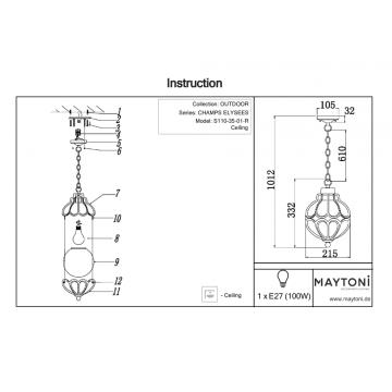 Схема с размерами Maytoni S110-35-01-R