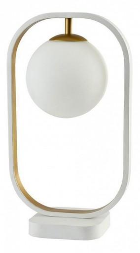 Настольная лампа Maytoni Avola MOD431-TL-01-WG, белый, металл, стекло - фото 1