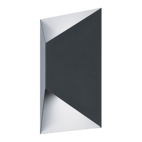 Настенный светодиодный светильник Eglo Predazzo 93994, IP44, LED 5W 3000K 720lm, серый, металл