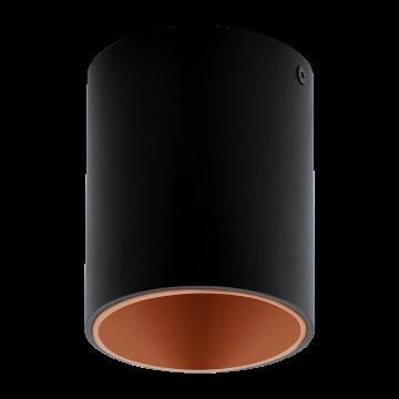 Потолочный светодиодный светильник Eglo Polasso 94501, LED 3,3W 3000K 340lm, черный, металл