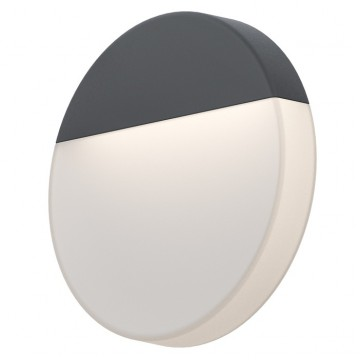 Светодиодный светильник-указатель Eglo Oropos 96238, IP44, белый, серый, металл, пластик