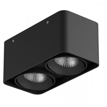 Потолочный светодиодный светильник Lightstar Monocco 052327, IP65, LED 20W 3000K 1200lm, черный, металл