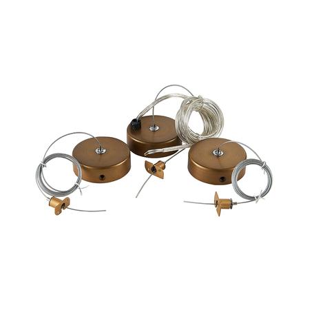 Набор для подвесного монтажа магнитной системы Donolux Magic Track Suspension kit DLM900RBlack Bronze