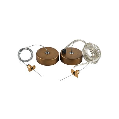 Набор для подвесного монтажа магнитной системы Donolux Magic Track Suspension kit DLM/Black Bronze