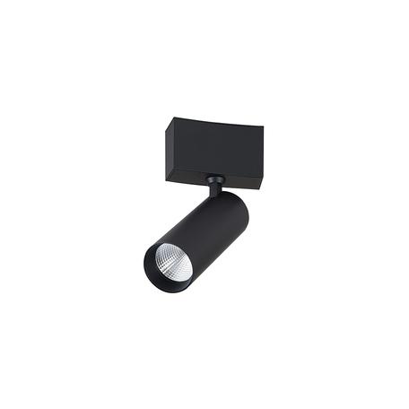 Светодиодный светильник для магнитной системы Donolux Heck DL18795/01MR Black Dim