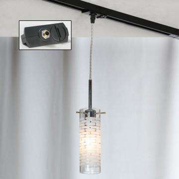 Подвесной светильник для шинной системы Lussole LGO Leinell LSP-9548-TAB, IP21, 1xE14x40W, хром, белый, металл, стекло