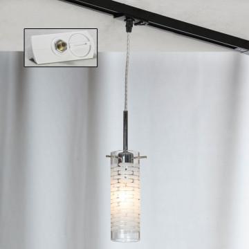 Подвесной светильник для шинной системы Lussole LGO Leinell LSP-9548-TAW, IP21, 1xE14x40W, хром, белый, металл, стекло