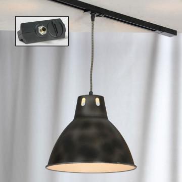 Подвесной светильник для шинной системы Lussole Loft Huntsville LSP-9504-TAB, IP21, 1xE27x60W, черный, металл