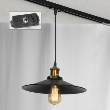Подвесной светильник для шинной системы Lussole Loft New York LSP-9601-TAB, IP21, 1xE27x60W, бронза, черный, металл