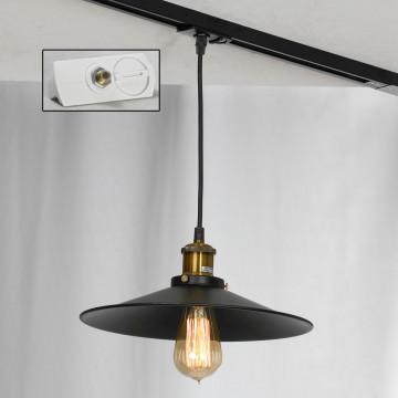 Подвесной светильник для шинной системы Lussole Loft New York LSP-9601-TAW, IP21, 1xE27x60W, бронза, черный, металл