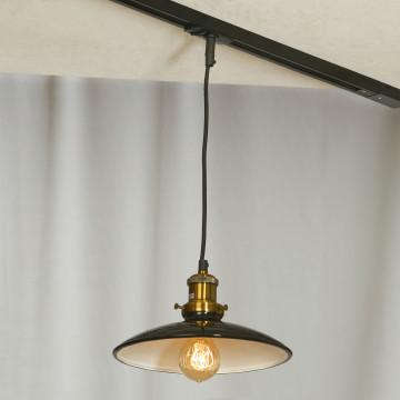 Подвесной светильник для шинной системы Lussole Loft Glen Cove LSP-9604-TAB, IP21, 1xE27x60W, бронза, черный, металл