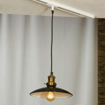 Подвесной светильник для шинной системы Lussole Loft Glen Cove LSP-9604-TAW, IP21, 1xE27x60W, бронза, черный, металл
