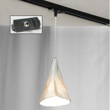 Подвесной светильник для шинной системы Lussole Loft Copiague LSP-9657-TAB, IP21, 1xE14x40W, белый, металл, керамика