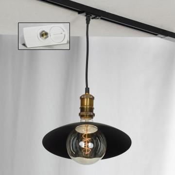 Подвесной светильник для шинной системы Lussole Loft Baldwin LSP-9670-TAW, IP21, 1xE27x60W, бронза, черный, металл