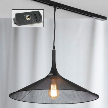 Подвесной светильник для шинной системы Lussole Loft Cheektowaga LSP-9813-TAB, IP21, 1xE27x60W, черный, металл