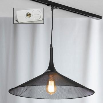 Подвесной светильник для шинной системы Lussole Loft Cheektowaga LSP-9813-TAW, IP21, 1xE27x60W, черный, металл