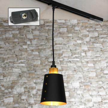 Подвесной светильник для шинной системы Lussole Loft Shirley LSP-9861-TAB, IP21, 1xE27x60W, матовое золото, черный, металл