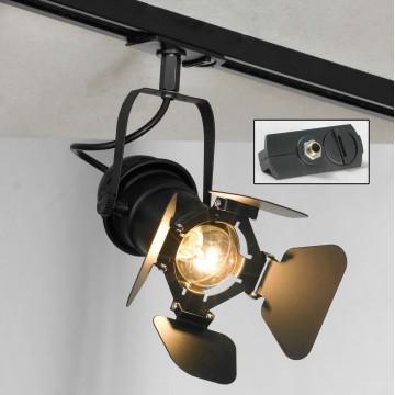 Светильник для шинной системы Lussole Loft Thornton LSP-9838-TAB, IP21, 1xE14x40W, черный, металл