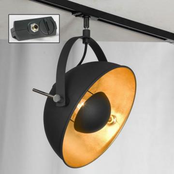Светильник с регулировкой направления света для шинной системы Lussole Loft Sherrelwood LSP-9825-TAB, IP21, 1xE27x60W, черный, металл
