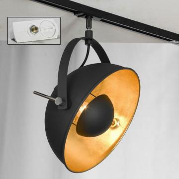 Светильник с регулировкой направления света для шинной системы Lussole Loft Sherrelwood LSP-9825-TAW, IP21, 1xE27x60W, черный, металл
