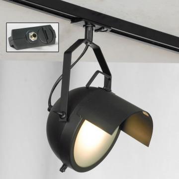 Светильник с регулировкой направления света для шинной системы Lussole Loft Thornton LSP-9839-TAB, IP21, 1xGU10x50W, черный, металл