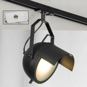 Светильник с регулировкой направления света для шинной системы Lussole Loft Thornton LSP-9839-TAW, IP21, 1xGU10x50W, черный, металл