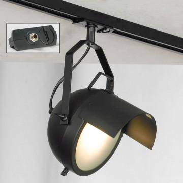 Светильник для шинной системы Lussole Loft Thornton LSP-9839-TAB, IP21, 1xGU10x50W, черный, металл