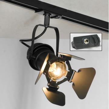 Светильник с регулировкой направления света для шинной системы Lussole Loft Thornton LSP-9838-TAB, IP21, 1xE14x40W, черный, металл