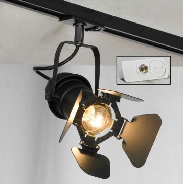 Светильник с регулировкой направления света для шинной системы Lussole Loft Thornton LSP-9838-TAW, IP21, 1xE14x40W, черный, металл