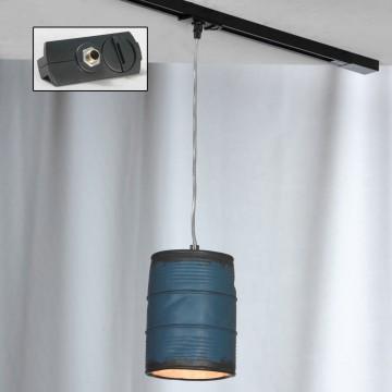 Подвесной светильник для шинной системы Lussole Loft Northport LSP-9525-TAB