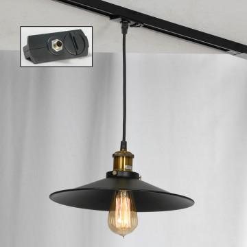 Подвесной светильник для шинной системы Lussole Loft NEW YORK LSP-9601-TAB