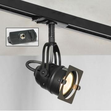 Светильник для шинной системы Lussole Loft Denver LSP-9118-TAB