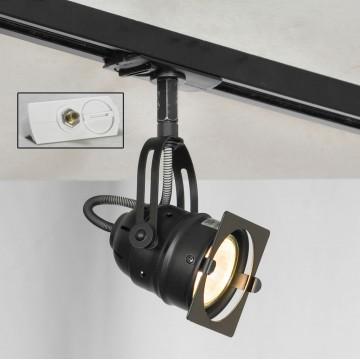 Светильник для шинной системы Lussole Loft Denver LSP-9118-TAW
