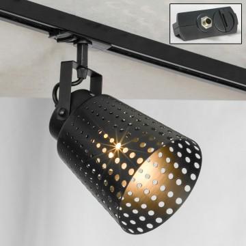 Светильник для шинной системы Lussole Loft Erie LSP-9834-TAB