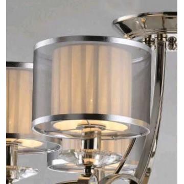 Абажур Newport Абажур к 1600 серебристый (М0055045), белый, серебро, пластик, текстиль